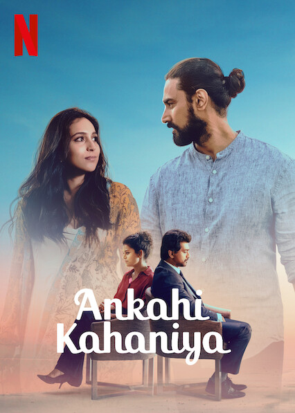 Ankahi Kahaniya